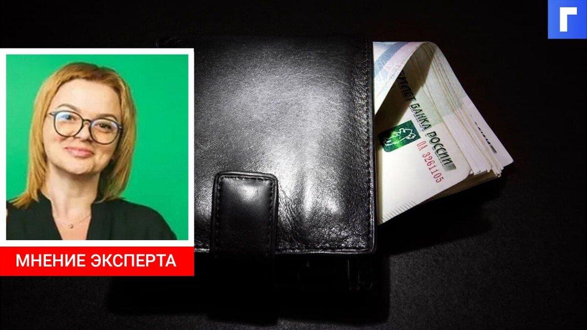 Жителей России предупредили о мошенничестве при приеме на работу