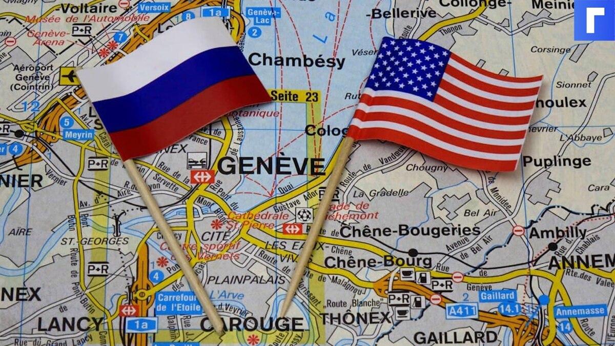 США потребовали от России убрать из Европы ракеты, «нарушающие ДРСМД»