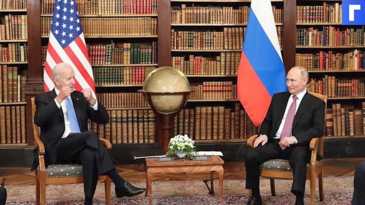 Переговоры Путина и Байдена в узком составе закончились, продлились почти два часа