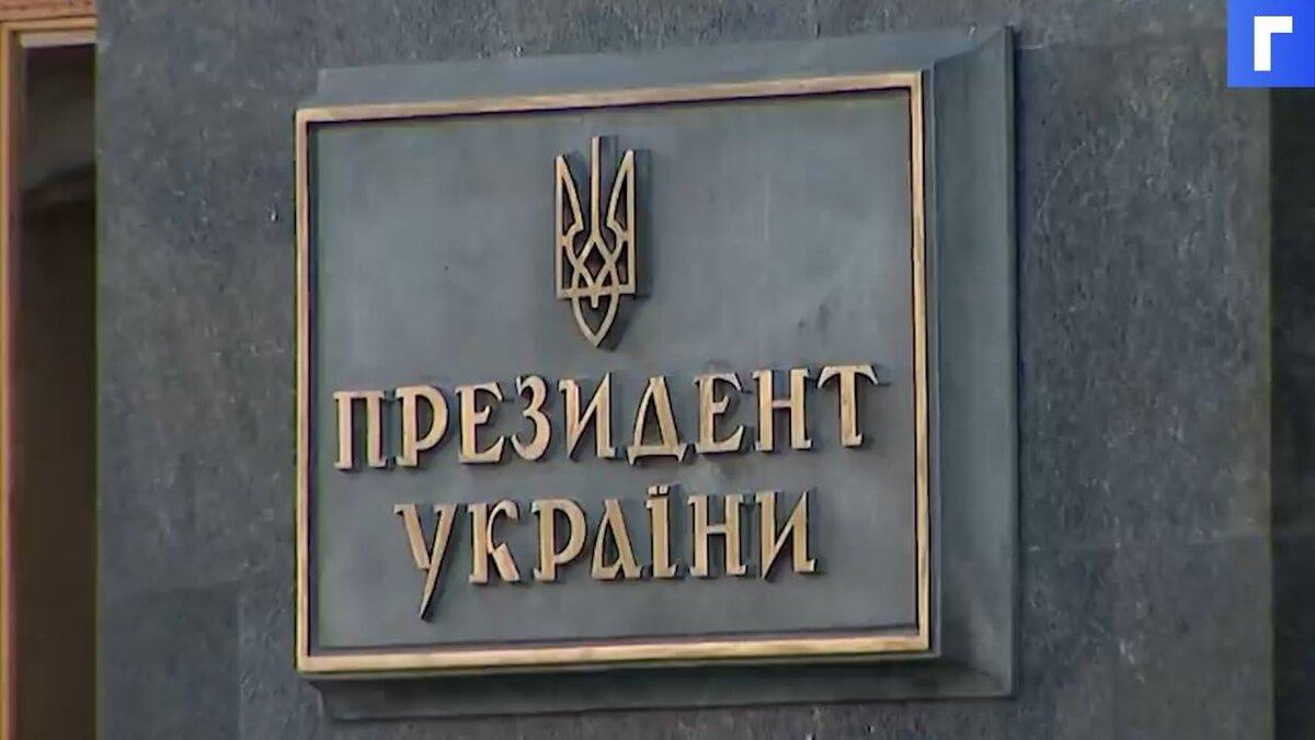 Зеленский заявил, что он запрашивал разговор с президентом России Путиным