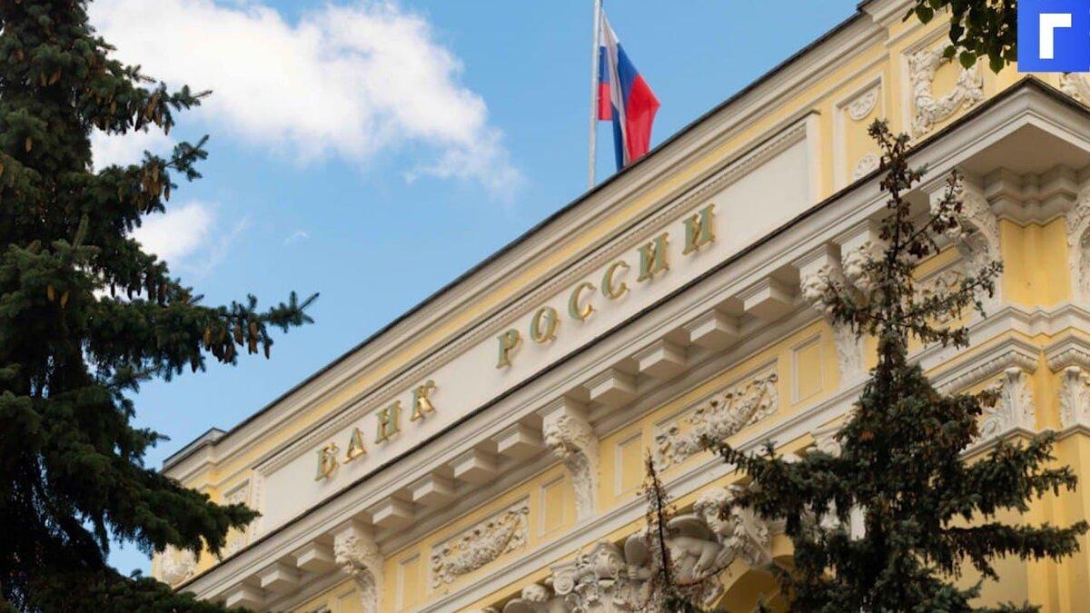 ЦБ начнет тестировать цифровой рубль в 2022 году