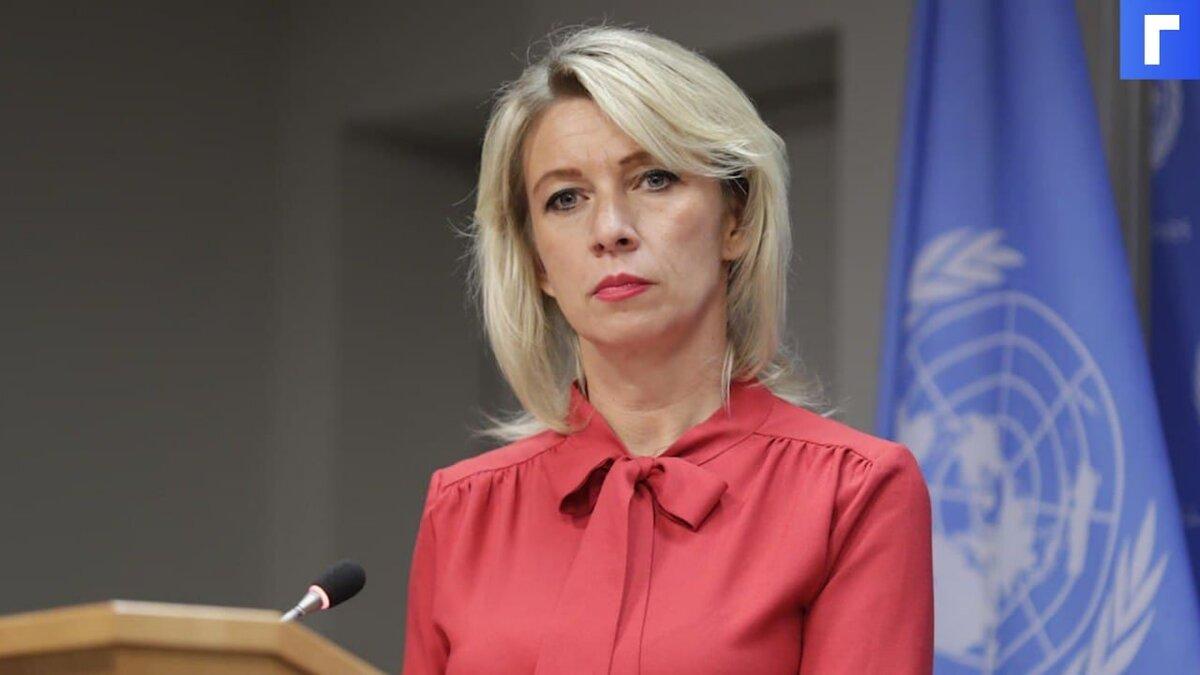 В МИД назвали маразмом ситуацию с расследованием взрывов в Чехии