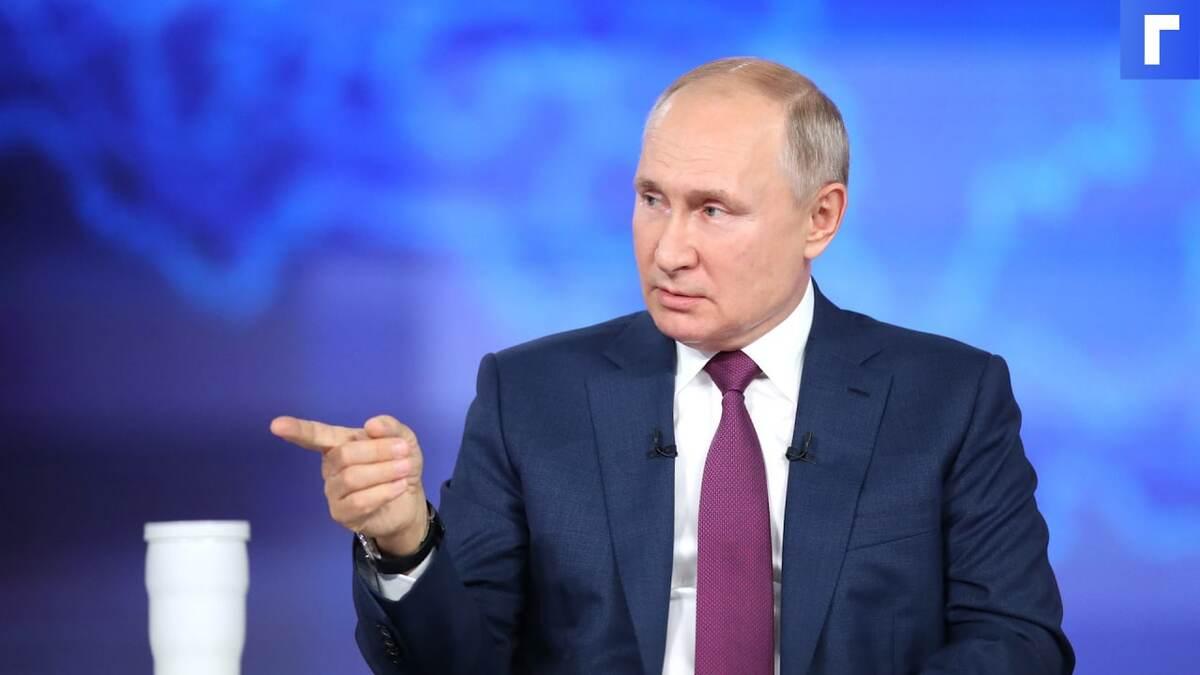 Путин считает традиционные семейные ценности залогом успешного развития России