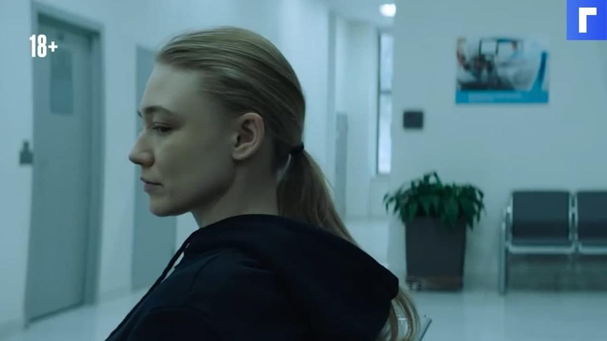 Вышел трейлер сериала «Контейнер» с Оксаной Акиньшиной
