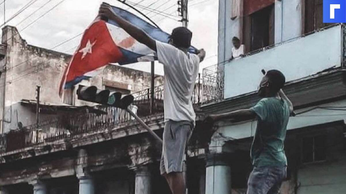 Кубинцы устроили протесты против правительства и ковидных ограничений