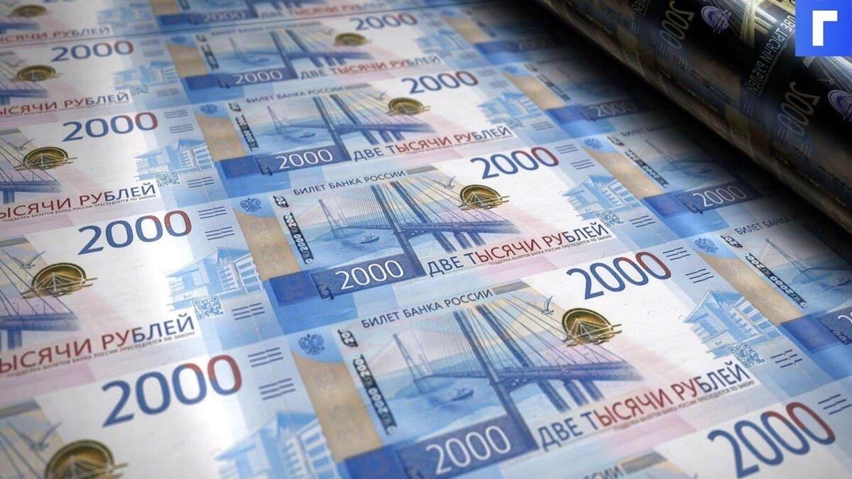 Власти хотят повысить налоги на 400 млрд рублей