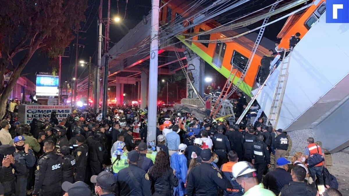 15 человек погибли при обрушении метромоста в Мексике