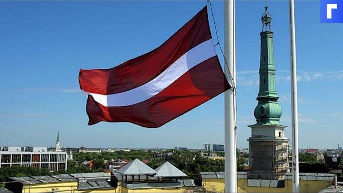 Латвия высылает посла Белоруссии и всех дипломатов