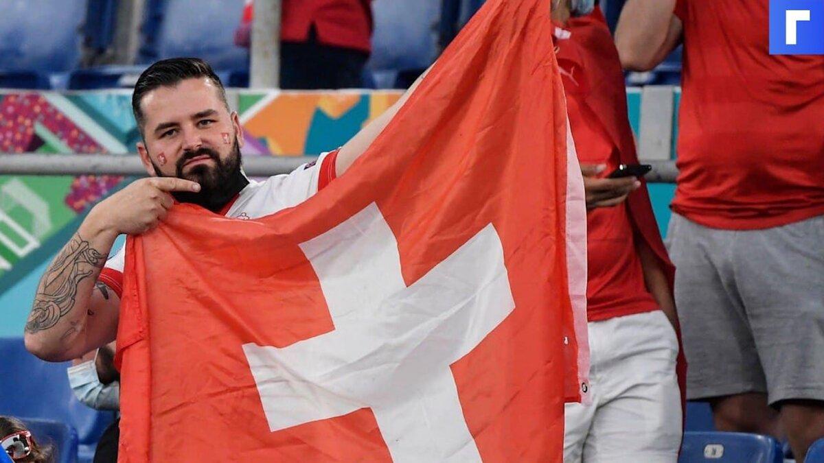 Швейцария впервые за 67 лет вышла в четвертьфинал крупного футбольного турнира