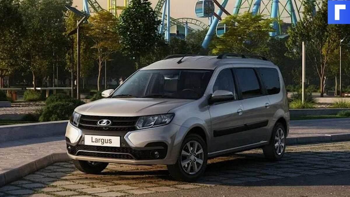 АвтоВАЗ начал продажи обновленного семейства универсала Lada Largus