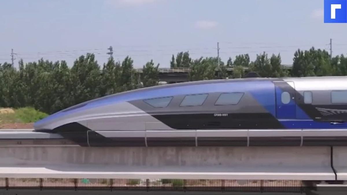 В Китае показали готовящийся стать самым быстрым в мире поезд