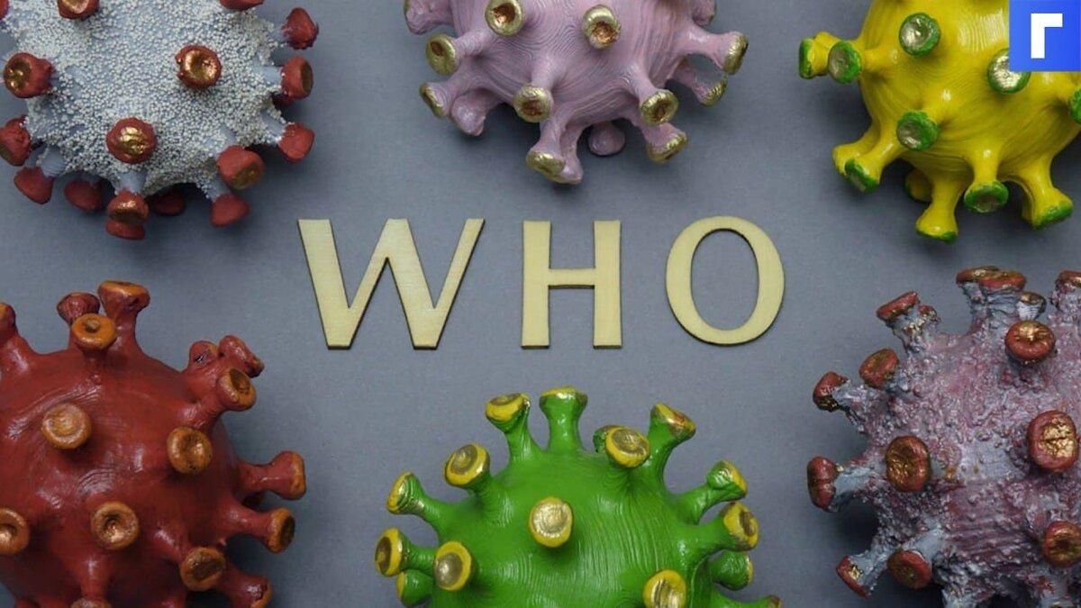 В ВОЗ объяснили, почему не стоит полагаться на антитела перед вакцинацией