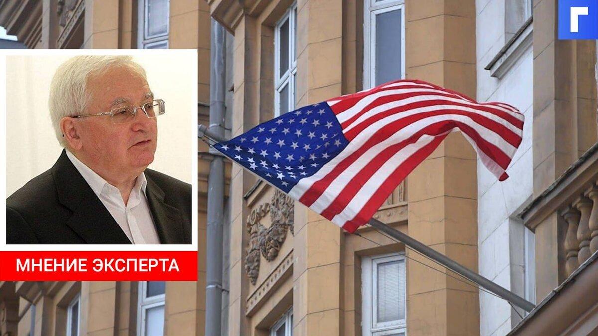 Посольство США в РФ с 12 мая перестанет выдавать визы россиянам