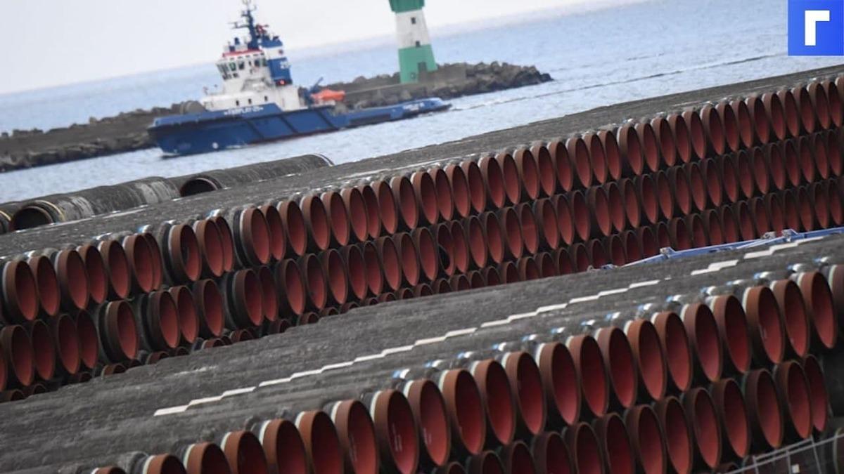 Украина заявила, что будет бороться с «Северным потоком — 2» до конца