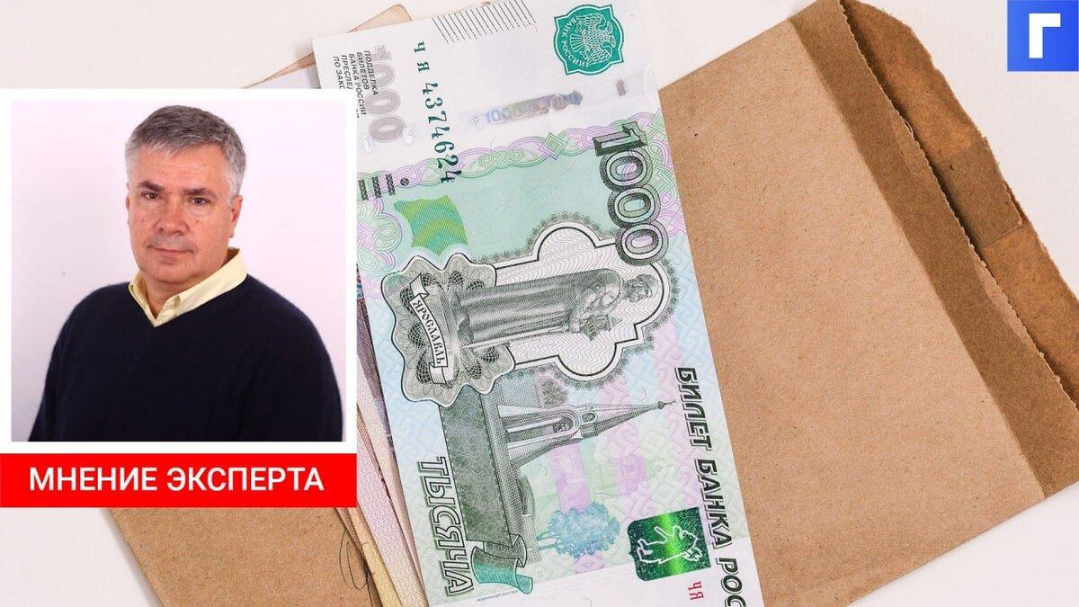 В России на 4,9% выросли социальные пособия