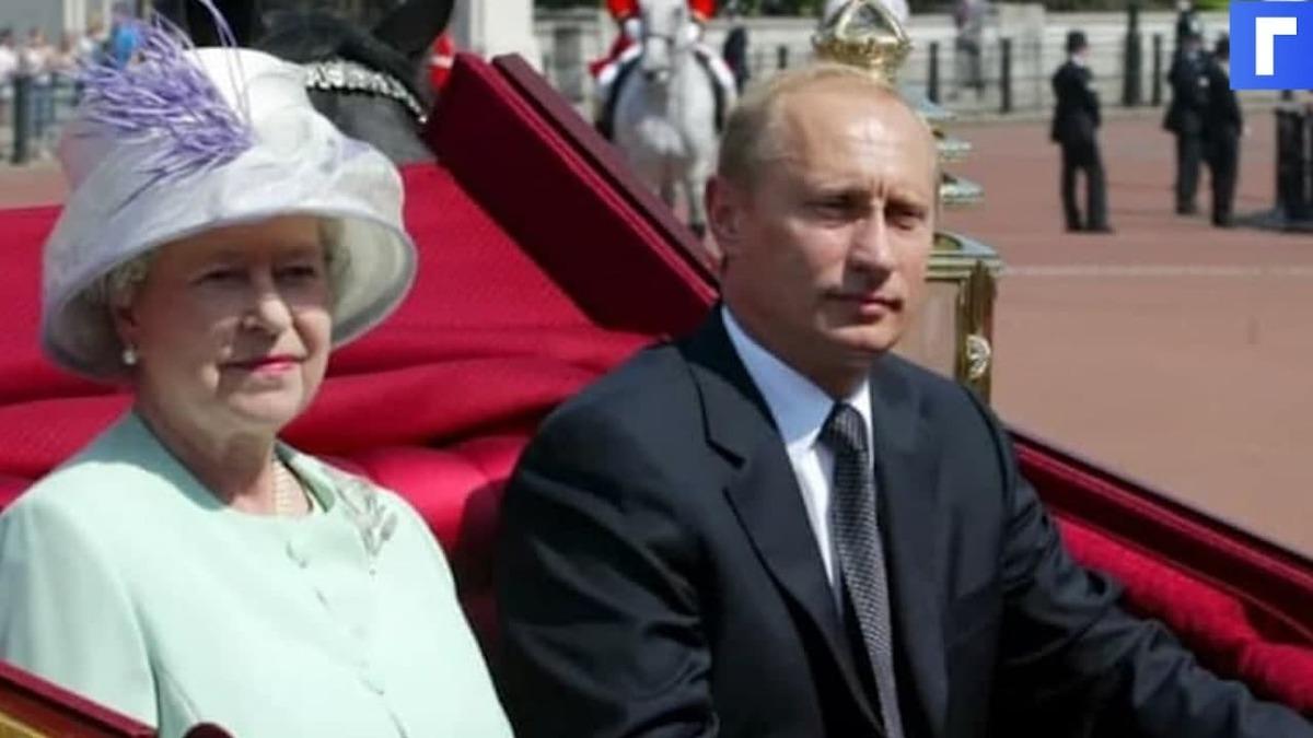Путин направил Елизавете II соболезнования из-за смерти принца Филиппа