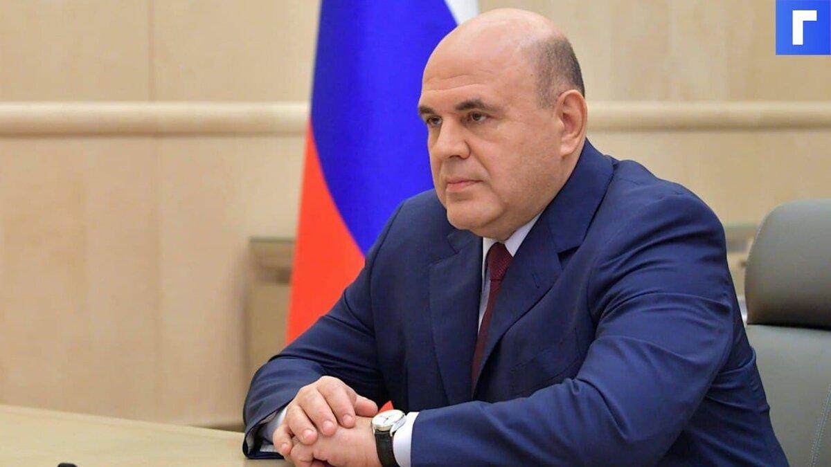 Мишустин назначил Бугаева первым заместителем министра просвещения