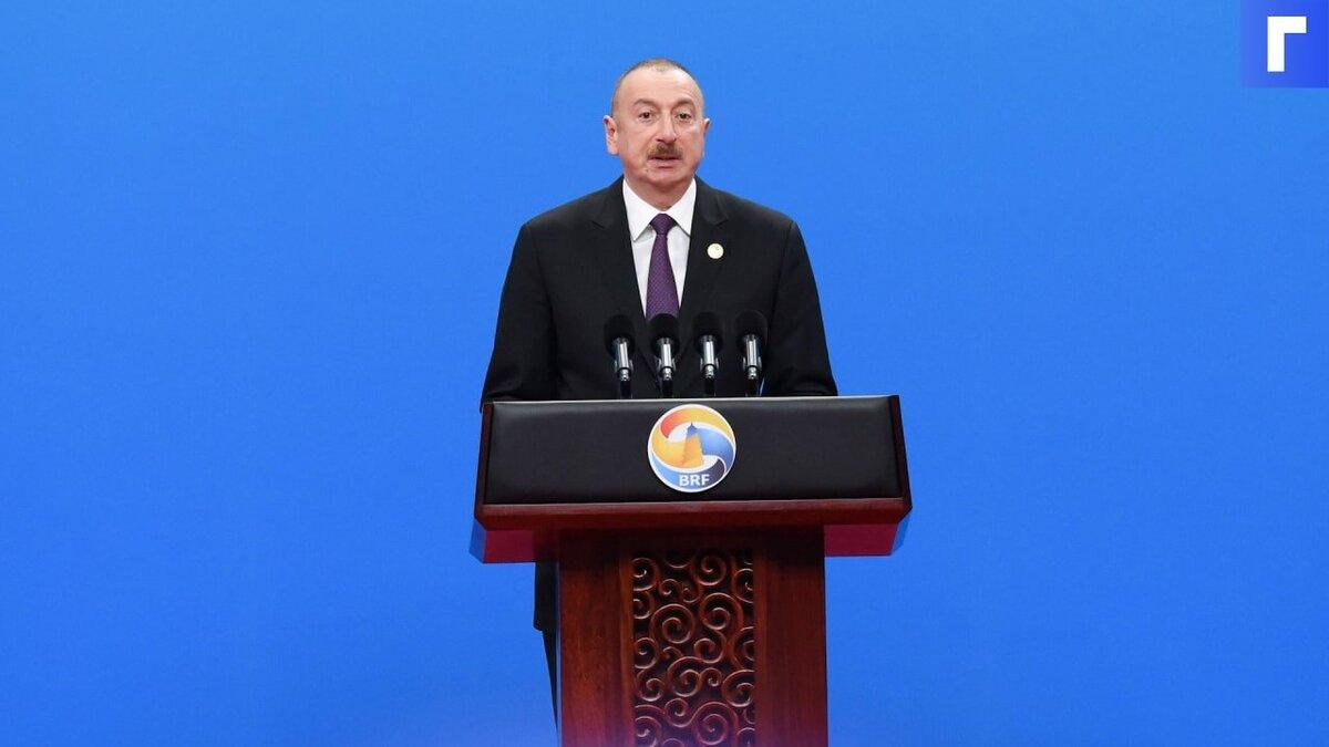 Алиев заявил о возвращении Армении всех военнопленных