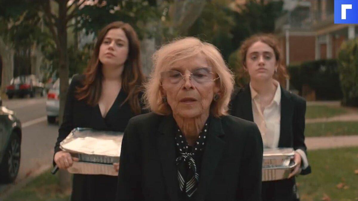 Вышел русский трейлер еврейской комедии про похороны «Шалом, папик!»