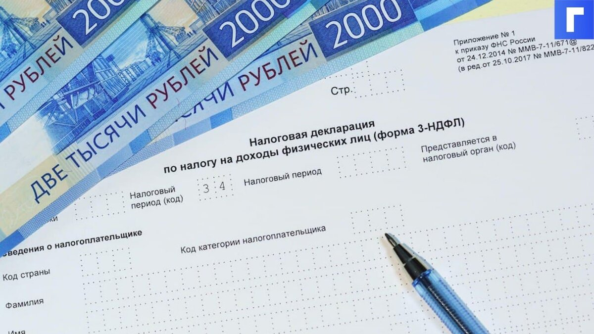 В Госдуму вносят законопроект о ставке НДФЛ в 18% для доходов свыше 50 млн в год
