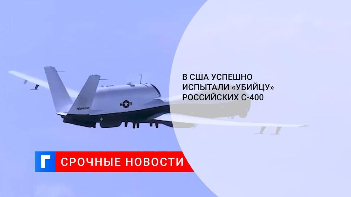 ВМС США испытали модификацию ракеты HARM с повышенной дальностью полета