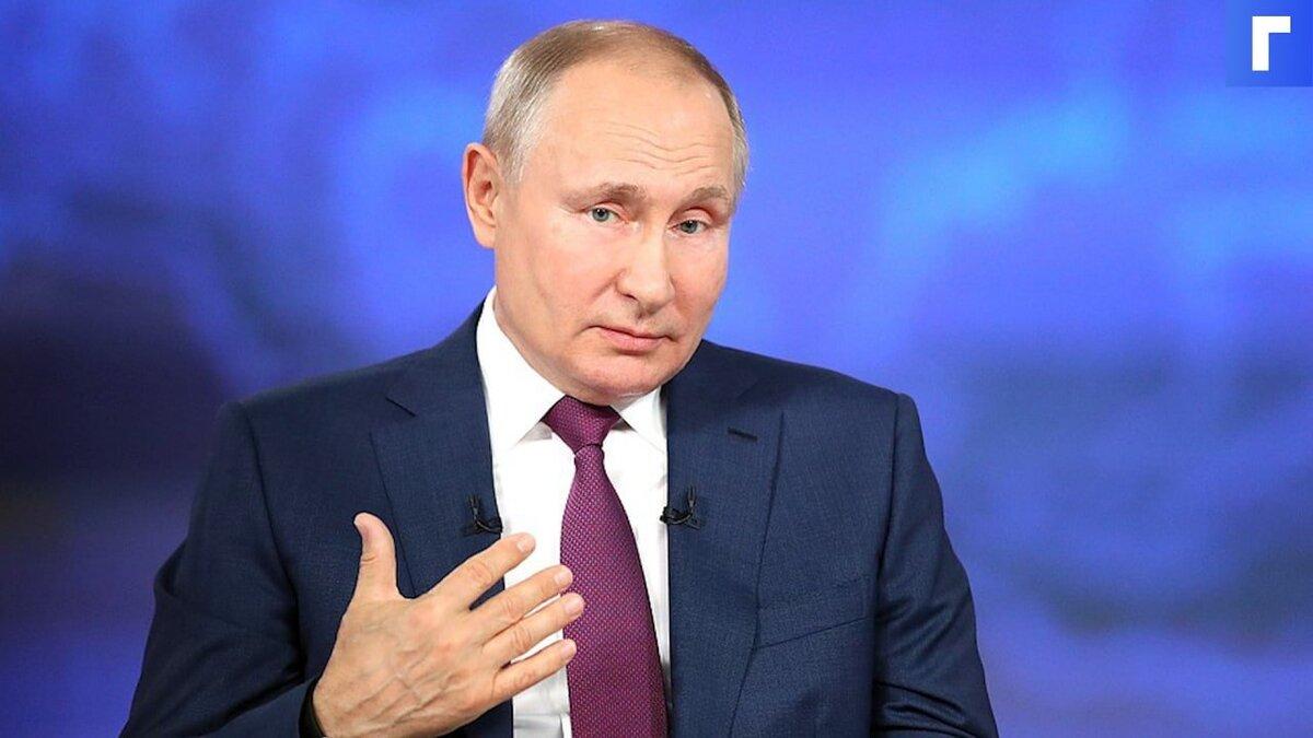 Путин заявил, что у него высокий уровень защиты от коронавируса после прививки