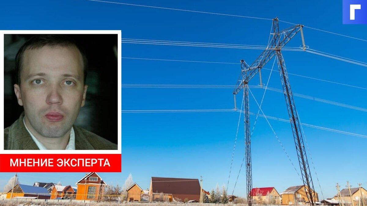 Для малоимущих россиян хотят ввести льготы на электричество за счет богатых