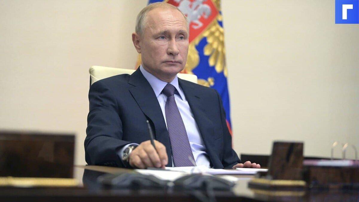 Путин подписал указ о выплате 10 тыс. рублей семьям с детьми