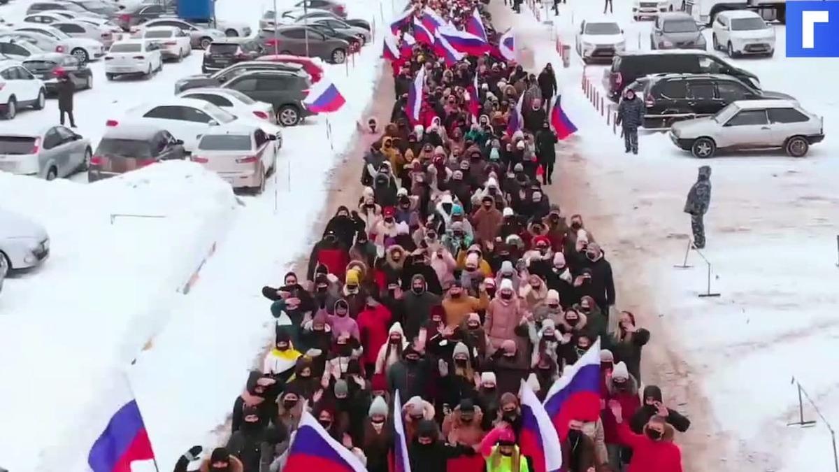 Уральская компания «Сима-ленд» провела флешмоб в поддержку Путина