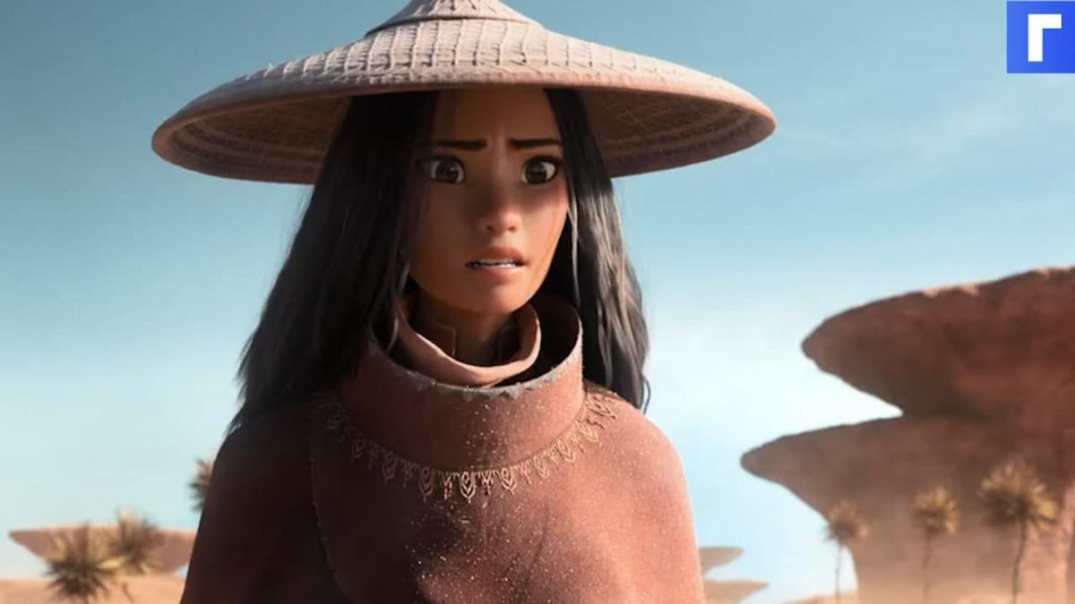 Мультфильм студии Disney «Райя и последний дракон» получил первые отзывы критиков