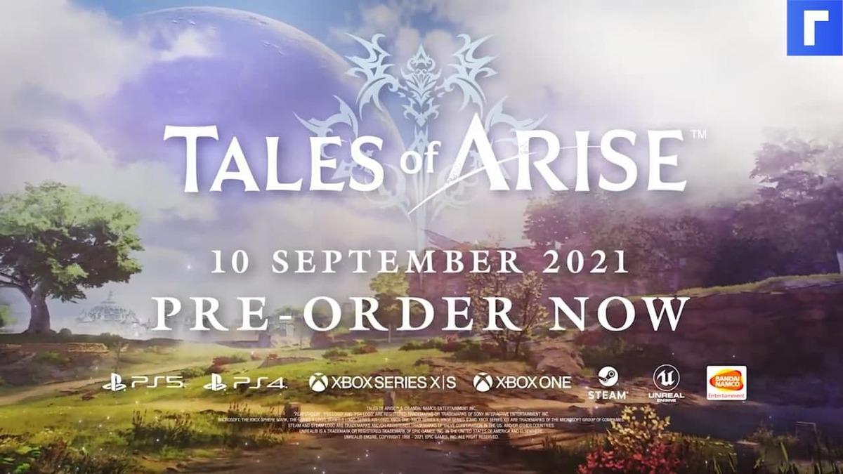 Авторы Tales of Arise представили новый трейлер