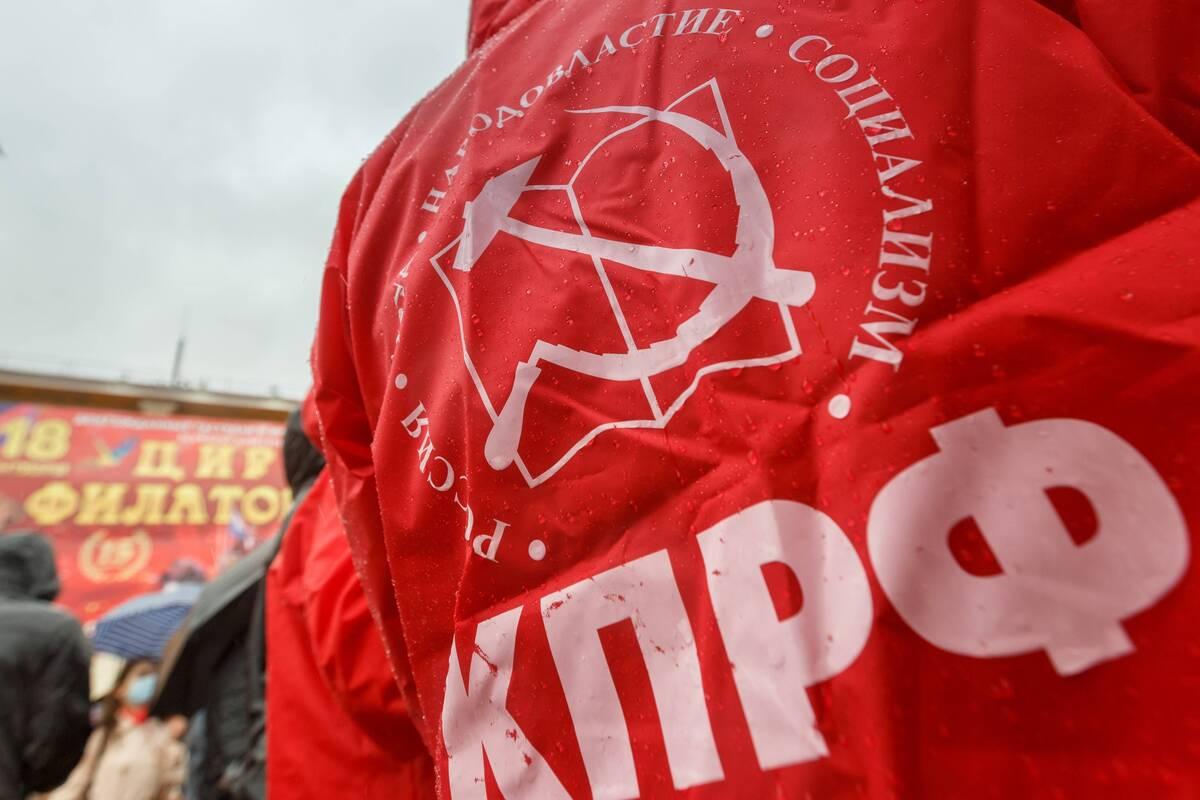 Московская полиция заблокировала приемную вице-спикера Госдумы Ивана Мельникова