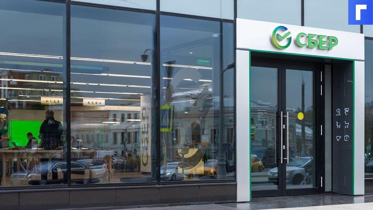 Сбербанк запустил оплату по QR-коду в Системе быстрых платежей