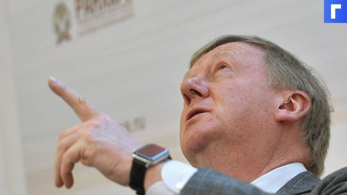 Анатолий Чубайс не хочет дарить промышленности экологичные киловатт-часы