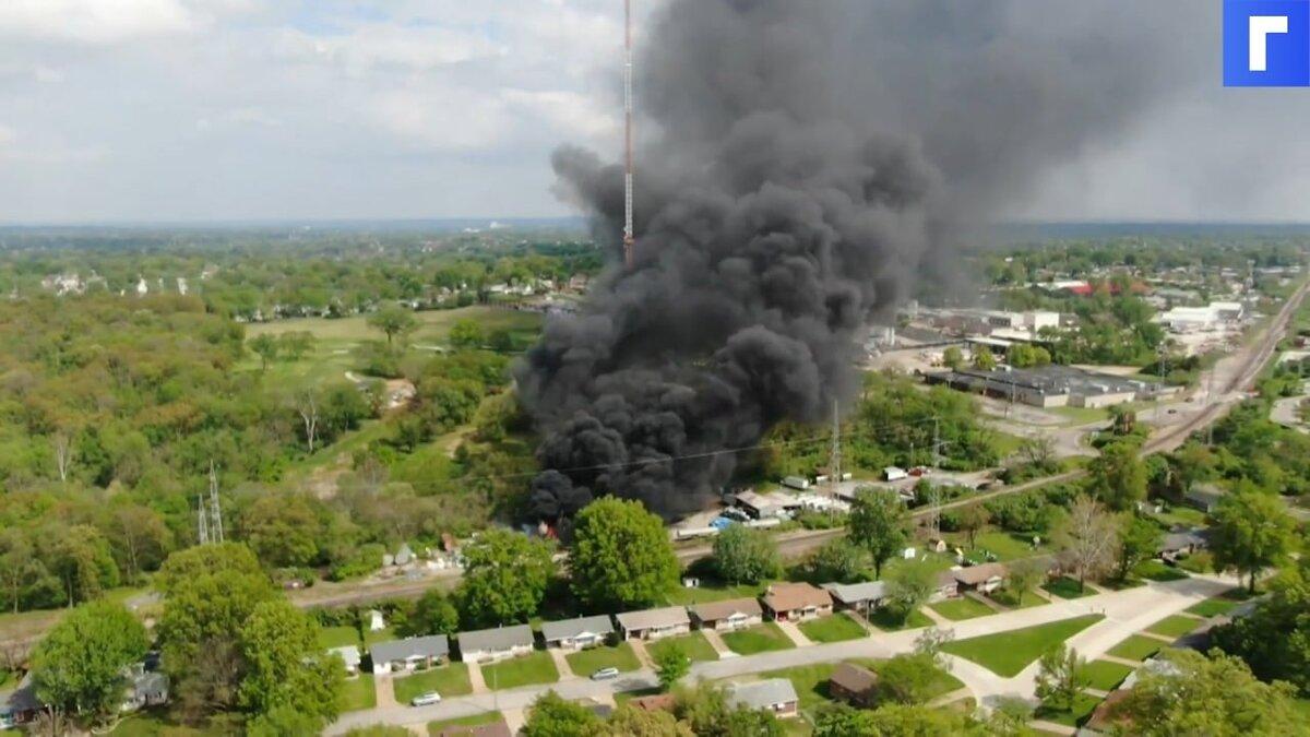 Мощное возгорание произошло на химзаводе в американском городе Сент-Луис