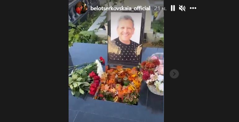 instagram.com/belotserkovskaia_official/